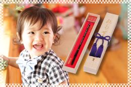 赤ちゃんの髪の筆